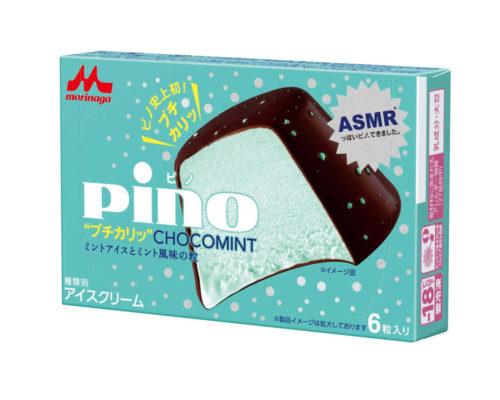 ピノ プチカリ チョコミント